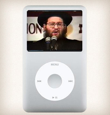 rabbi-kirzner-ipod1